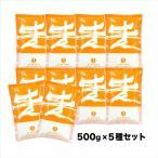 北海道産 菓子用 薄力粉 1kg×5種セット