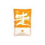 小麦粉 石臼挽き 全粒粉 はるきらり (細挽き) 200g 北海道産