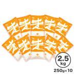 小麦粉 強力粉 パウダースノー (春よ恋ブレンド) 250g×10袋セット (送料無料)北海道産