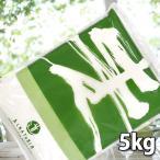 小麦粉 強力粉 シルバーライズ(はるゆたかブレンド)5kg 北海道産