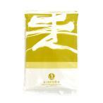 小麦粉 全粒粉 オーガニック スム・レラ T70(石臼 全粒粉 準強力粉)2kg 北海道産