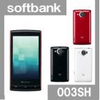 新品(未使用品)  『Softbank GALAPAGOS 003SH by SHARP』 白ロム携帯 標準セット品