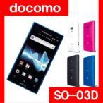 ★新品(未使用品)★docomo/ドコモ Xperia acro HD SO-03D by Sony Ericsson 白ロム携帯 標準セット品