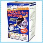 かんたん泡パック排水口110番  450g(45g*10包) 富士パックス 掃除 洗剤 消臭 除菌