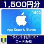 三基商事 / ミキプルーン エキストラクト 280g × 5個セット