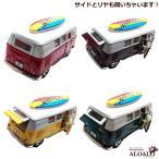ハワイ 雑貨 チョロQ フォルクスワーゲン バス ワゴン サーフボードミニカー お子様 ギフト おもちゃ コレクション