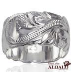ハワイアンジュエリー リング 指輪 シルバー925 スクロール カットアウトリング 10mm