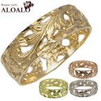 ハワイアンジュエリー リング 指輪 14K ゴールド 透かし スクロールゴールドリング 全4色 ハワイ製 送料無料
