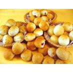 食塩不使用パン(無塩パン)セット 5種類×10ヶずつ50ヶのセット
