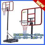 【エコーフィット】透明ポリカーボネート製バスケットゴール ミニバスから公式まで対応 EC-8100【送料無料】【商品代引き不可】