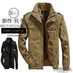 M-65 M65ミリタリージャケット メンズ ジャケット 裏ボア 裏起毛 ミリタリージャケット 空軍ジャケット ファッション 防寒 暖かい