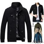ジャケット メンズ M-65 M65 ミリタリージャケット ジャンパー メンズジャケット お兄系 秋服 秋物 40代 50代 60代 ファッション