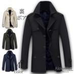ビジネスコート ステンカラーコート スプリングコート 裏ボア メンズ アウター コート 防風 防寒 40代 50代 60代 ファッション 父の日