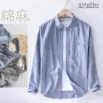 シャツ リネン コットン 綿麻シャツ カジュアルシャツ ボタンダウンシャツ 綿麻 トップス 長袖 40代 50代 60代 メンズ ファッション