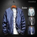 ジャケット メンズ きれいめ ライトアウター トラックジャケット はおり ジャンパー ブルゾン スリム メンズジャケット 20代 30代 40代 秋冬