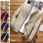 ブルゾン メンズ ジャケット はおり ジャンパー ミリタリージャケット トラックジャケット 40代 50代 60代 秋冬 アウター 裏起毛 厚手