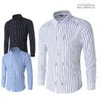 ストライプシャツ メンズ シャツ ボタンダウンシャツ カジュアルシャツ アメカジ 長袖 トップス メンズファッション