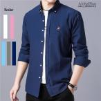 シャツ カジュアルシャツ ボタンダウンシャツ 長袖 ロゴ刺繍 トップス ビジネスシャツ 通勤 30代 40代 50代 メンズ ファッション