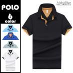 ポロシャツ メンズ 吸汗速乾 春夏 半袖 配色 ポロ ゴルフウェア POLO スポーツウェア スリム 父の日 40代 50代 60代 2019 春夏 新作