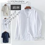 シャツ メンズ プルオーバーシャツ カジュアルシャツ リネンシャツ 長袖 白シャツ バンドカラー 夏 父の日