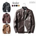 ライダースジャケット メンズ ジャケット 革ジャン レザージャケット 合成皮革 PU 防風 ブルゾン ジャンパー