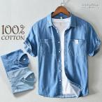 ダンガリー シャツ カジュアルシャツ ダンガリーシャツ 100%コットン 半袖シャツ トップス メンズ 夏物 父の日