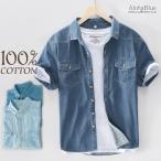 半袖ダンガリーシャツ メンズ カジュアルシャツ トップス 100%コットン ダンガリーシャツ ポケット付き 夏 父の日