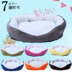 送料無料取寄品   多機能 ステップ  犬猫用品 ペット用品 ペットグッズ ネコ ねこ 寝具 ベッド