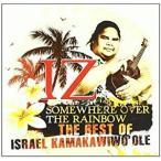The Best of Israel Kamakawiwo'ole / IZ(ベスト オブ イズラエル・カマカヴィヴォオレ / イズ)