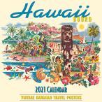 ハワイ デラックスカレンダー 2021 12ヶ月 ハワイ エアライン Hawaii Bound Vintage Hawaiian Travel Poster
