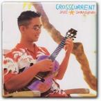 Crosscurrents / Jake Shimabukuro(クロスカレント / ジェイク・シマブクロ)