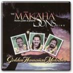 Golden Hawaiian Melodies / Makaha Sons (ゴールデンハワイアンメロディーズ / マカハサンズ)