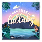 2枚で送料無料 Hawaiian Lullaby / Kimie Miner and more (ハワイアン ララバイ / キミエ マイナー他)