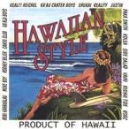 Hawaiian Style Music / V.A. (ハワイアン・スタイル・ミュージック)