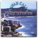 Hawai`i Calls Blue Hawai`i(ハワイ コールズ ブルー ハワイ)
