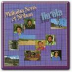 Ho`ola / Makaha Sons Of Ni`ihau(ホオラ / マカハサンズ オブ ニイハウ)