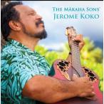The Makaha Sons' Jerome Koko / Jerome Koko(マカハ サンズ ジェローム ココ / ジェローム ココ)