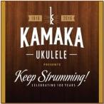 Kamaka `Ukulele Presents: Keep Strumming! カマカウクレレ100周年記念CD