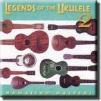 2枚で送料無料 Legends of the Ukulele 2 / V.A. (レジェンド オブ ザ ウクレレ2)