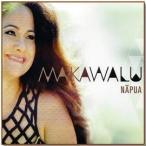 (8月4日頃入荷予定)Makawalu / Napua(マカワル / ナプア)