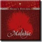 Maluhia / Keali`i Reichel (マルヒア / ケアリー・レイシェル)