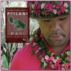 Pi`ilani Maui / Kuana Torres Kahele (ピイラニ マウイ / クアナ・トーレス・カヘレ)
