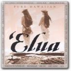 Pure Hawaiian 'Elua / Various Artists(ピュア・ハワイアン・エルア)