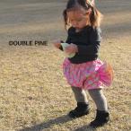 ベビー服 ブルマ ベビーブルマ 出産祝い アロハロハ 【キャンディブルマー DOUBLE PINE】 80〜90cm 女の子 男の子 赤ちゃん ALOHALOHA CANDY BLOOMER