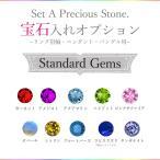 同時購入特別価格 ハワイアンジュエリー リング ペンダント バングル用 ダイヤモンド誕生石セッティングオプション