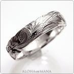 男女對戒 - ハワイアンジュエリー 指輪リング ペアリングとしてもオススメ バレル6mmリング cvari7106sv/数量限定