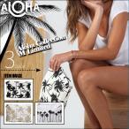 アロハコレクション  M Limited 化粧ポーチ コスメポーチ 人気 ブランド 選べる カラー レディース 女性 プレゼント Aloha Collection 5058015