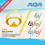 AQA スノーケル マスク セット キッズ スノーケリング オススメ アコライト&ビキシーVライト2 2点セット MASK&SNORKEL KZ-9076H