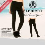 ELEMENT エレメントエデン レギンス ロングパンツ レディース オススメ SOUL ストレッチ性 デイリー 人気ブランド AG023-700