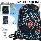 ビラボン ナップザック ALL DAY CINCH リュック 新作 人気 ブランド プレゼント おしゃれ 軽い メンズ BILLABONG AJ011-906